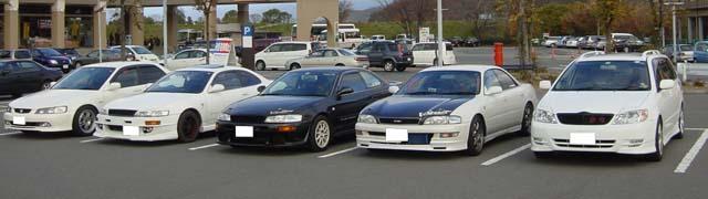 忘年会in長野 '2004